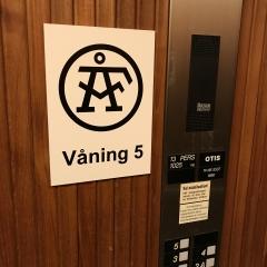 Hisskylt till ÅF